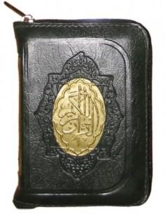 Coran de poche en arabe...