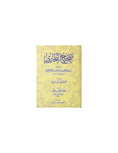 Sahih Bukhari - Livre de hadith Sahih...