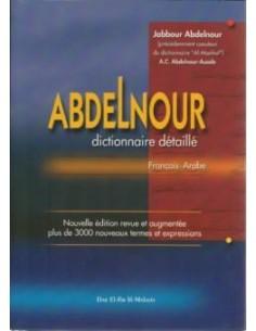 Dictionnaire Abdel-Nour...