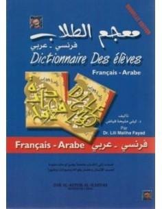 Dictionnaire des élèves...