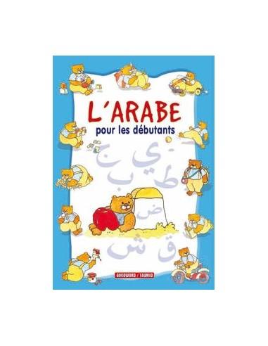 L'arabe pour les débutants