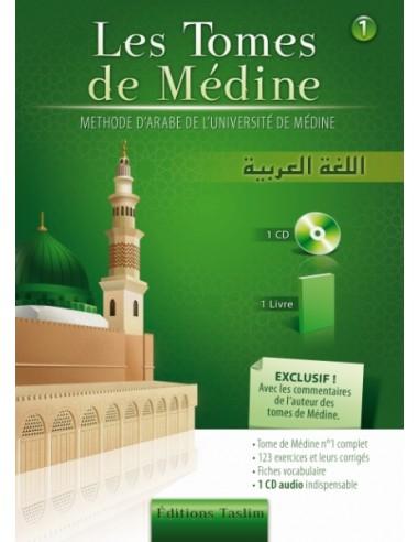 Les Tomes de Médine - méthode d'arabe...