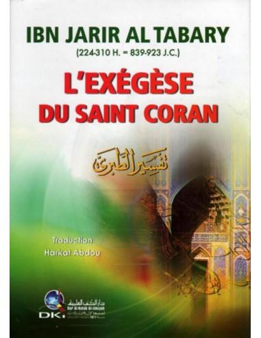 Exégèse du Coran de Ibn Jarir Al...