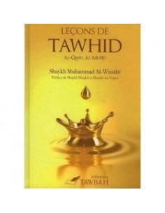 Leçon de Tawhid (Al-Qawl...