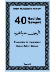Quarante hadith Nawawî (poche)