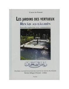 Riyâd As-Sâlihîn Le jardin...