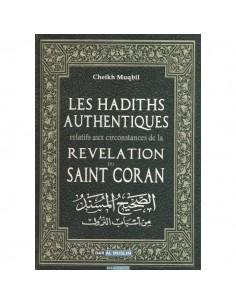 Les hadiths authentiques...