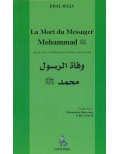 La mort du messager mohammad