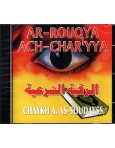 CD Guérison par la Rouqya...