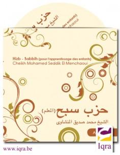 hizb sabbih-pour...