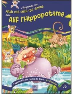 Alif lHippopotame