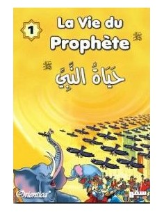 La Vie Du Prophète Vol 1