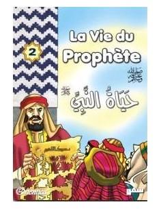 La Vie Du Prophète Vol 2