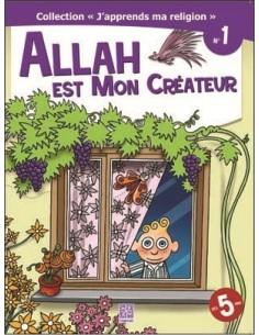Allah est mon créateur  n°1