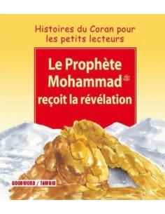 Le prophète mohammad reçoit...