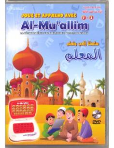 DVD Al-Mu'allim 1+2