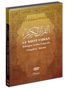 DVD Le Saint Coran bilingue...