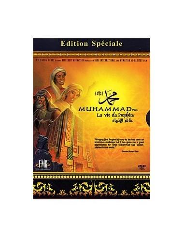 Muhammad, le dernier prophète...