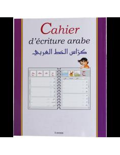 Mon cahier d'écriture arabe