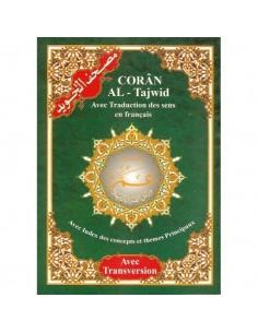 Coran Juz 'Amma Al-Tajwid...