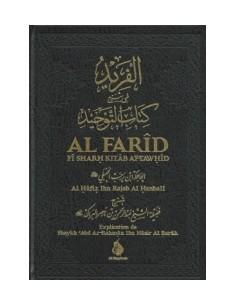 Al farid fi sharh kitab at...
