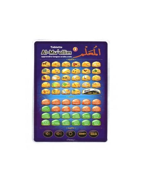 Al-Mu'allim 3 : Tablette