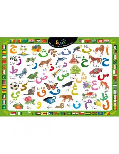 Puzzle alphabet arabe -30 pièces -...