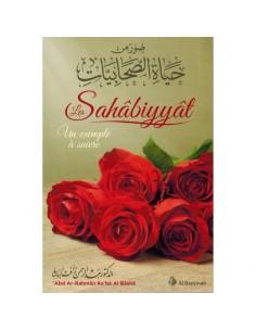 Les Sahabiyyat : un exemple...
