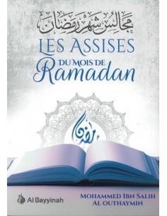 Les assises du mois de Ramadan
