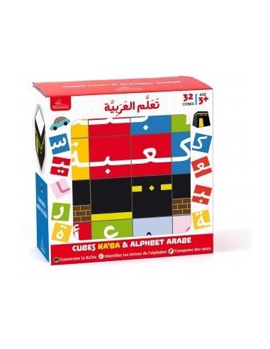 Cubes Ka'ba et Alphabet arabe