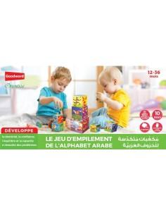 Le jeu d'empilement de l'alphabet arabe