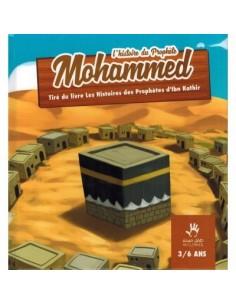 L'histoire du prophète Mohammed ( Salla Allahu Alayhi Wa Salam) 3/6ans