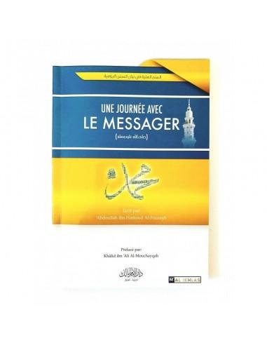 Une journée avec le messager d'Allah