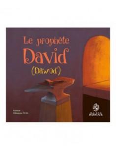 Le Prophète David - Dâwûd -