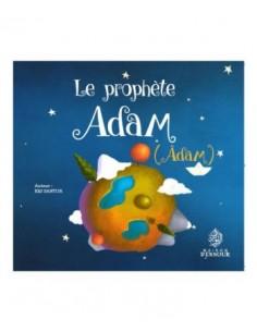Le Prophète Adam - Âdam -