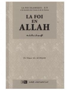 La Foi en Allah -La foi...
