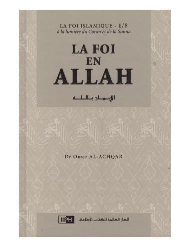 La Foi en Allah -La foi islamique 1/8