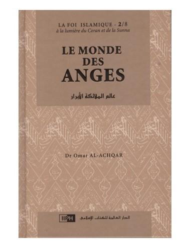 Le monde des anges -La foi islamique 2/8