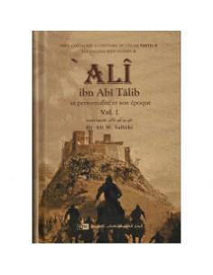 'Ali ibn Abî Tâlîb: Sa...