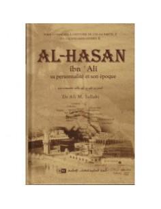 Al-Hasan ibn 'Alî: Sa...