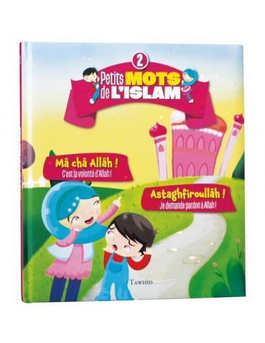 Petits Mots De L'islam (2) : Mâ Châ...