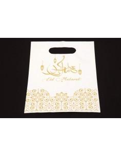 Sachets Eid Mubarak