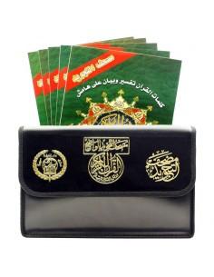 30 Livrets du Coran...