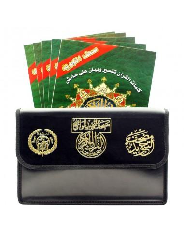 30 Livrets du Coran Al-Tajwid -...