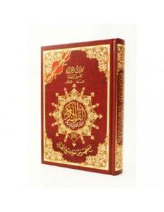 Coran Al-Tajwid - Arabe -...