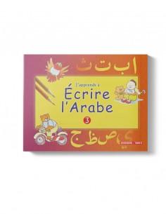 J'apprends à écrire l'arabe...