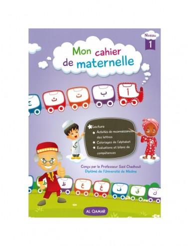 MON CAHIER DE MATERNELLE POUR...