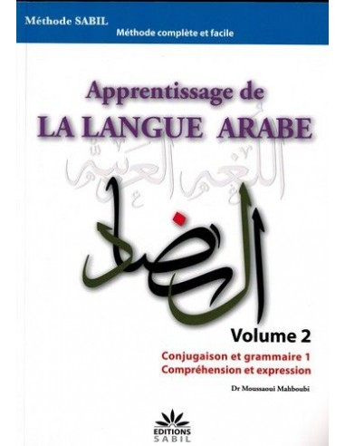 Apprentissage de la langue arabe -...
