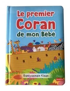 Le premier Coran de mon Bébé