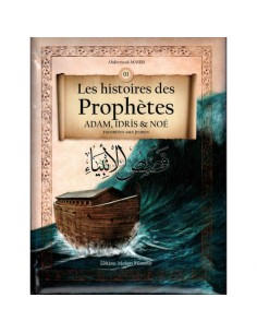 Les histoires des Prophètes...